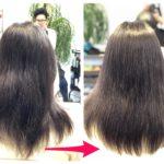 髪をすき過ぎると縮毛矯正はキレイに伸びない!